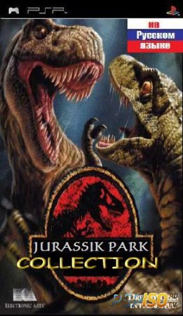 Jurassic Park Collection (PSP-PSX/RUS)