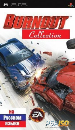 Burnout Collection (PSP/RUS)