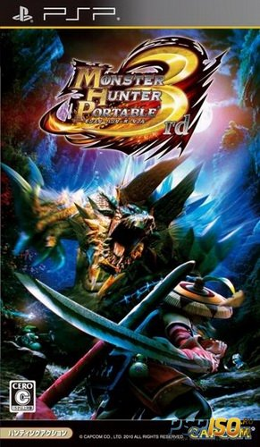 Monster Hunter Portable 3rd [ENG v5.0.0/Team Maverick/2013][FULL][ISO][2010]