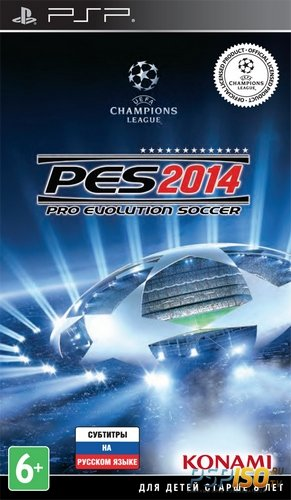 Pro Evolution Soccer 2014 [RUS][FULLRip/FULL][CSO/ISO][2013]