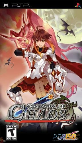 Generation of Chaos [ENG][FULL][ISO][2006]