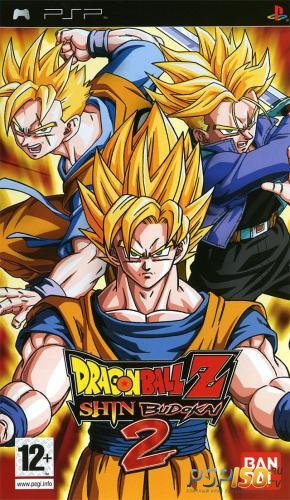 Dragon Ball Z: Shin Budokai 2 [ENG][FULL][ISO][2007]