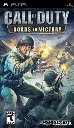 Call Of Duty Roads To Victory RUS
